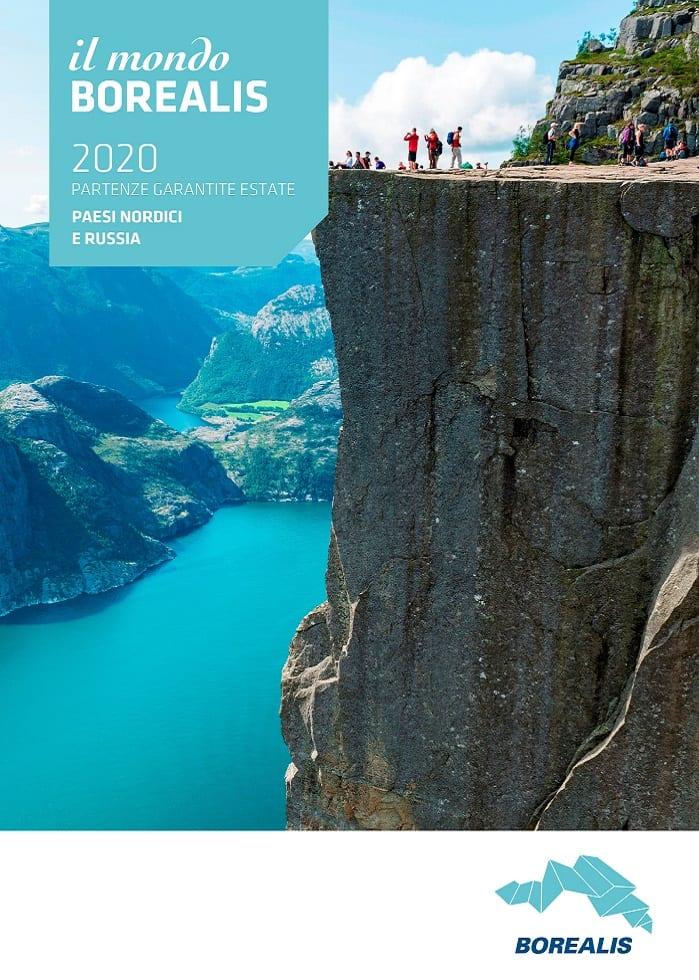IT 2020 catalog